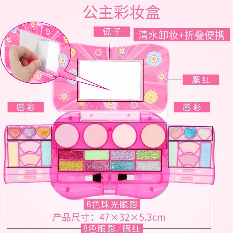 彩妆套指甲油小孩儿童公主女孩化妆品玩具套装。化妆盒3-6岁口红