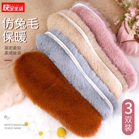 羊毛男防寒保暖毛绒雪地靴棉鞋垫