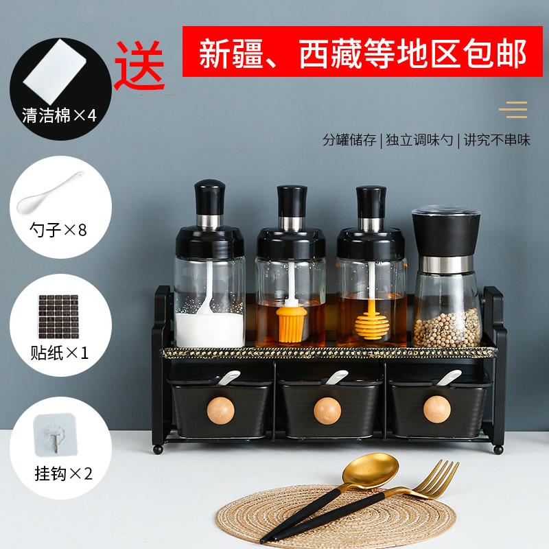 北欧厨房调味料罐胡椒研磨器家用陶瓷调料瓶储物罐玻璃油瓶调料盒