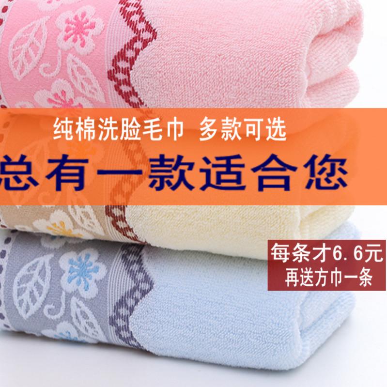 【6条装】75*34纯棉洗脸毛巾大人不掉色手帕男女式柔软加大厚面巾