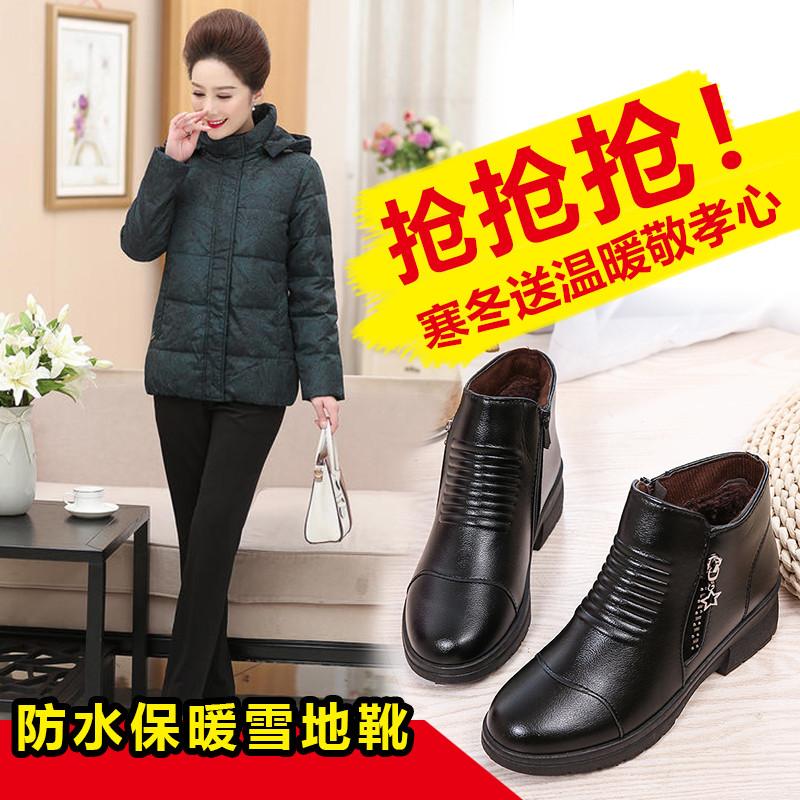 冰晰2019冬季妈妈棉鞋女雪地靴加绒保暖中老年人防滑短靴软底皮鞋