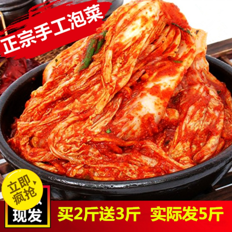 Korean kimchi, spicy cabbage, authentic Korean dishes, Korean Yanbian hand pickled pickles export grade products