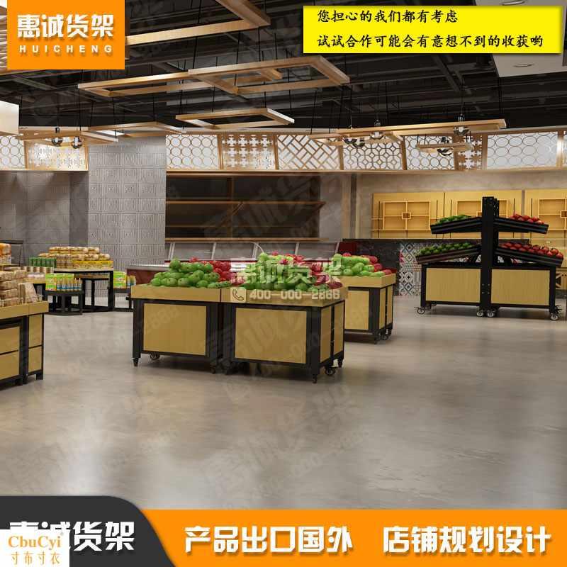 超市果蔬货架商场百货水果店展示架商用多层中岛便利店永辉款货架