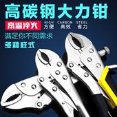 11寸c型平口圆口大力钳7寸钳子五金工具固定夹持钳 大力钳10寸 包邮