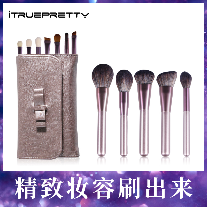 Love Chu small grape Makeup Brush Set 12 professional full set of students cheap soft fur foundation eye shadow lip red brush.