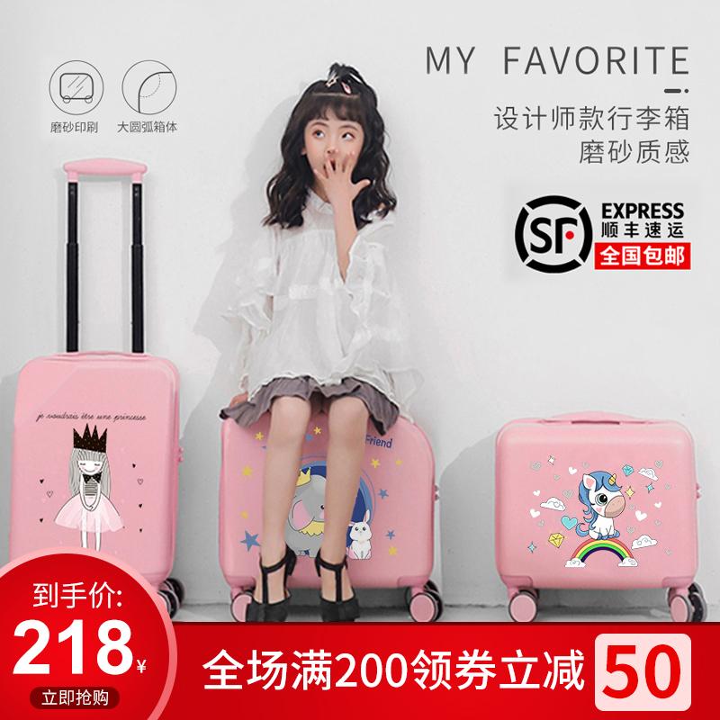 儿童行李箱卡通20寸拉杆箱旅行箱万向轮女18密码登机箱男小孩定制图片