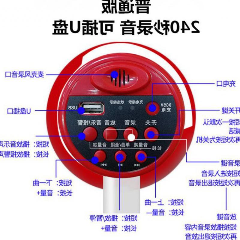 扬声器蓝牙喊话器扩音器播报高音大喇叭。多功能扩音播放器小喇叭