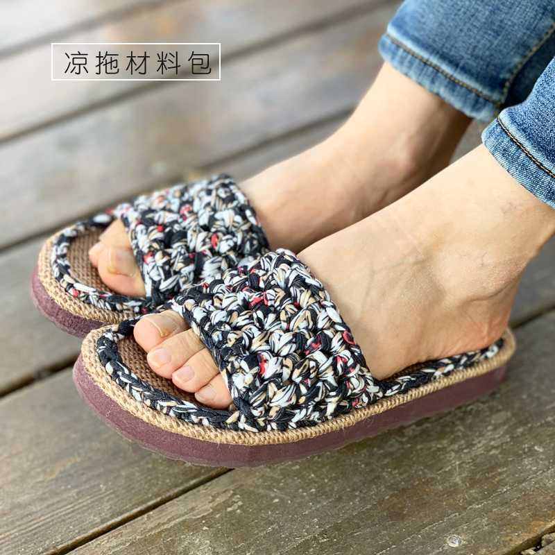 线勾鞋包布条鞋线毛线夏女线勾亚麻鞋底手工编织材料凉拖鞋钩鞋