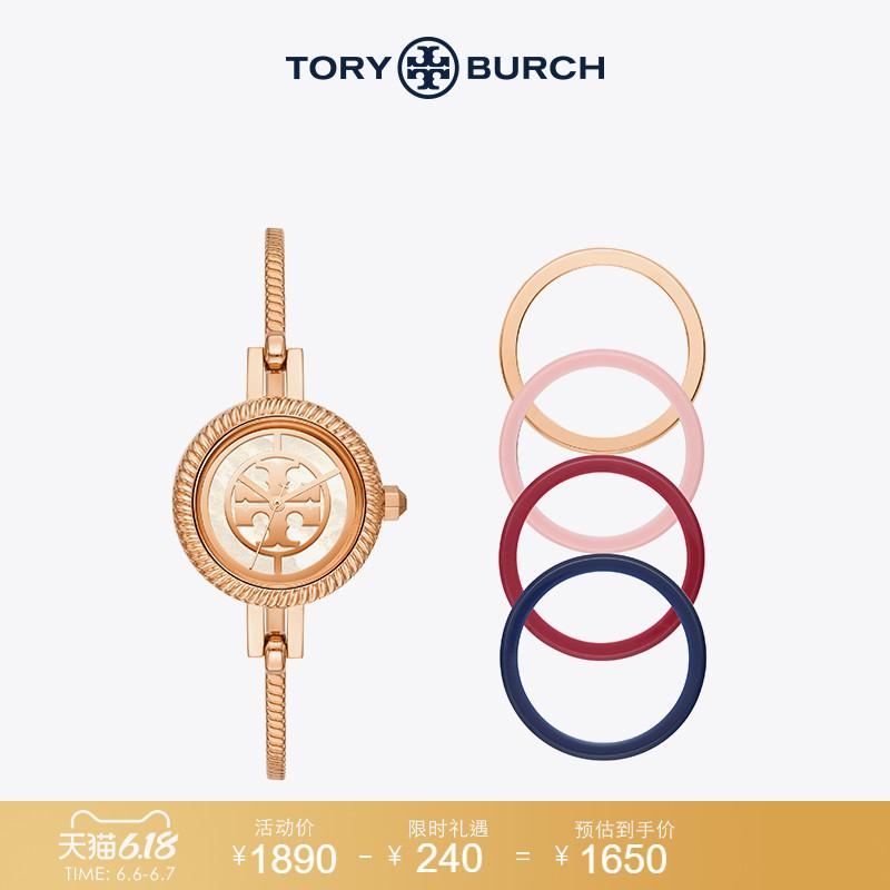 TORY BURCH 汤丽柏琦 REVA_CUFF 女款 钢表带手镯腕表套组TBW4037