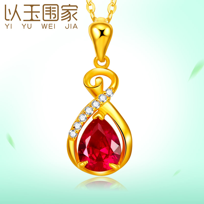 Jade Wai home gold pendant with full gold inlaid garnet pendant necklace for women can be matched with full gold necklace