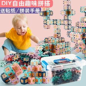 儿童正方形数字认知拼装方块积木拼插塑料玩具益智力玩具男孩女孩