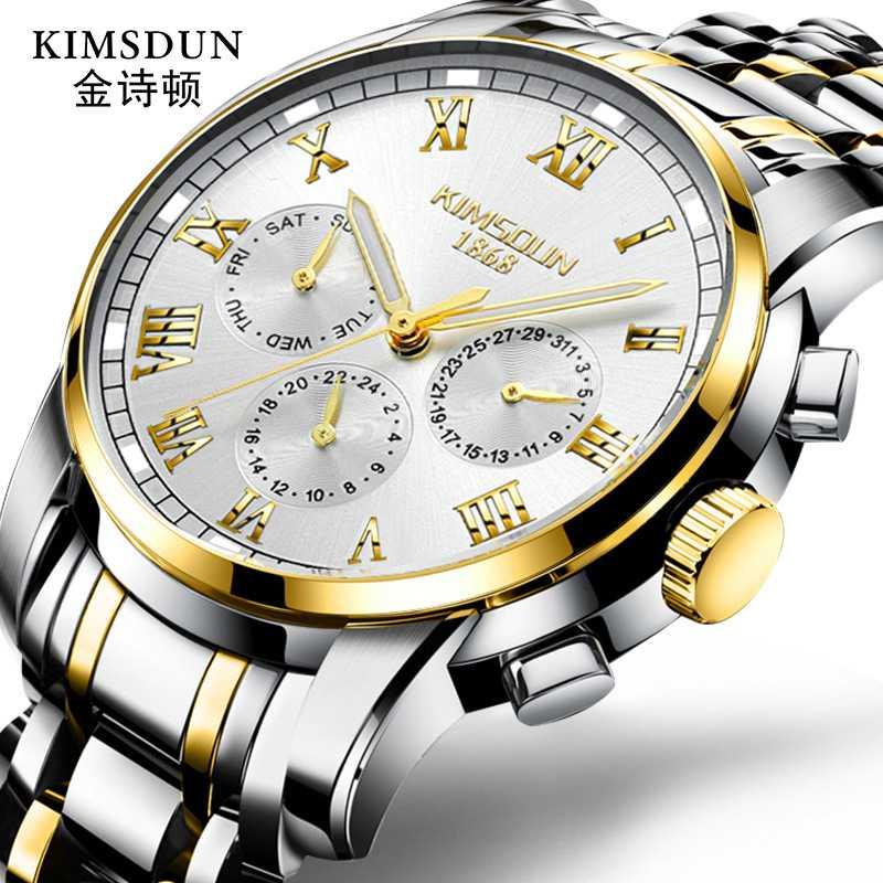 Наручные часы Артикул 610004422293
