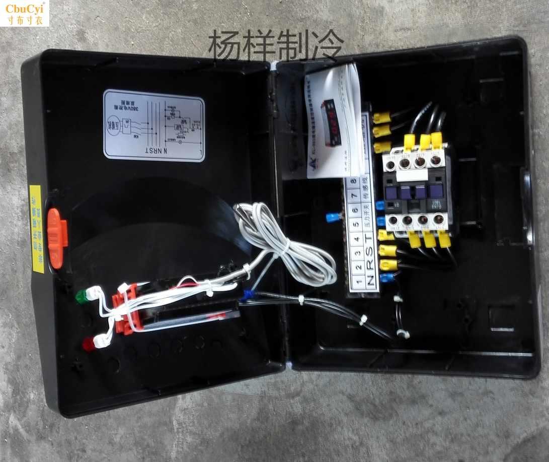 微电脑温度控制器鱼池机制冷电子数显温控箱 海鲜养殖温度控制箱