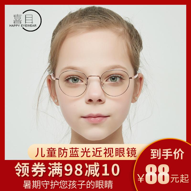 Anti blue light anti radiation fatigue computer flat glasses female trend myopia male diopter children eye care