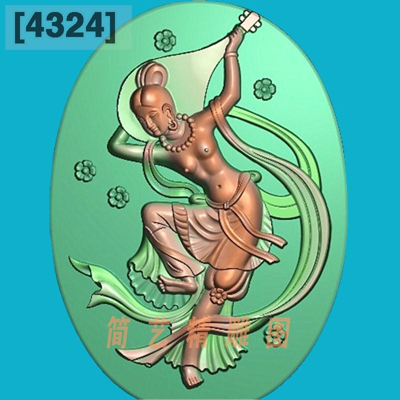 Нефритовые фигурки Артикул 644724178425