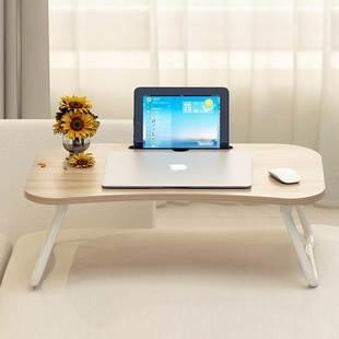 小型中学生写字台电脑桌平板笔记本床上创意实用折叠客厅火热畅销