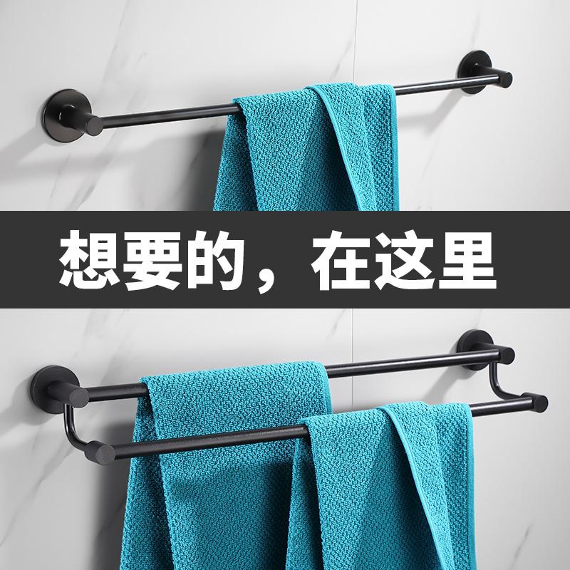 浴巾架太空铝
