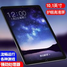 M50智能平板电脑超薄12英寸安卓手机二合一10十核全网通吃鸡游戏三星屏送小米岛灯学生学习机 摆渡者 2019新款