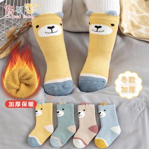 新生婴儿长筒袜子秋冬季纯棉加厚加绒保暖冬天款儿童宝宝中筒1岁0