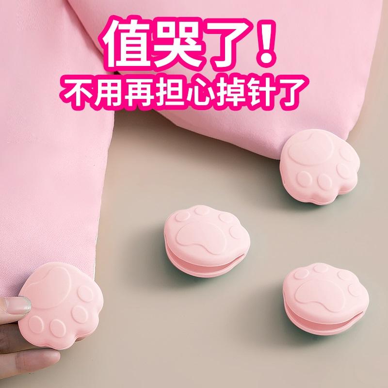 硅胶被子固定器床单夹被罩防滑被角隐形家用沙发垫安全四季被单扣