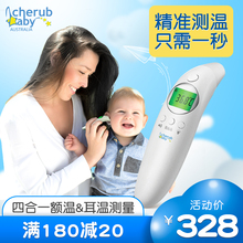 Cherub Baby Precision Infrared Electronic Household High Precision Baby Ear Temperature Warmer