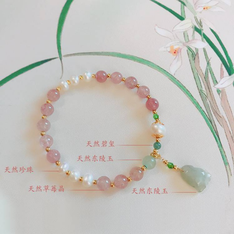 Natural strawberry Crystal Charm peach blossom crystal bracelet girls feet pearl jade girl friend bracelet bracelet bracelet Jewelry Gift