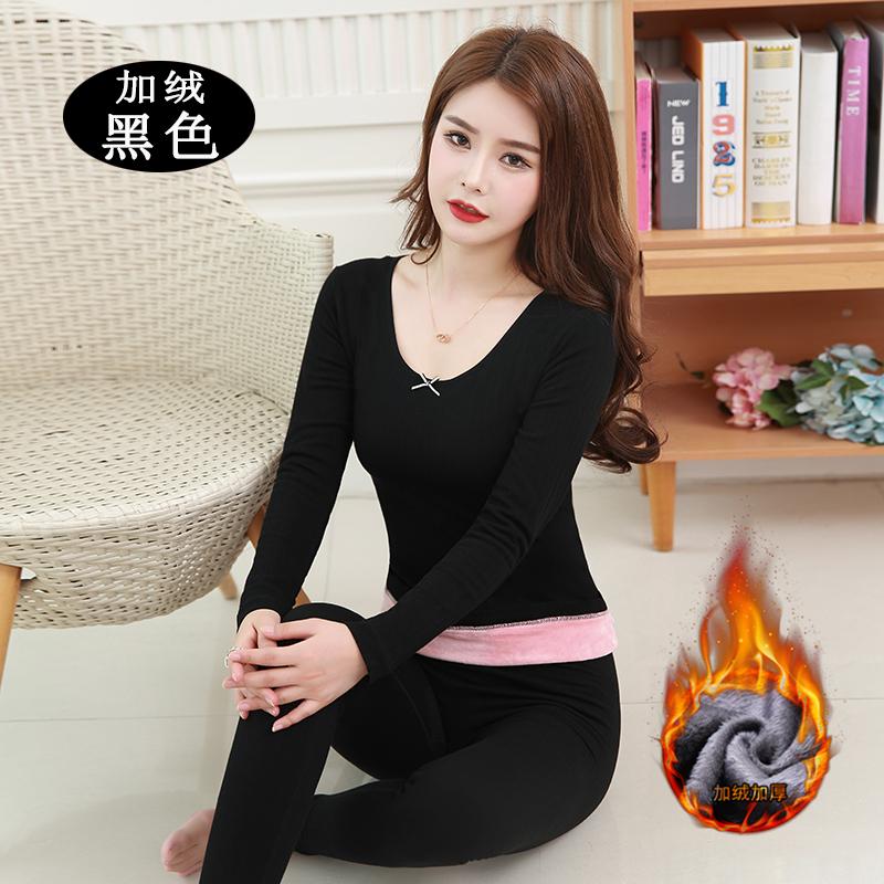 香港女装秋冬季新款保暖内衣套装女加绒加厚秋衣秋裤打底衫女睡衣