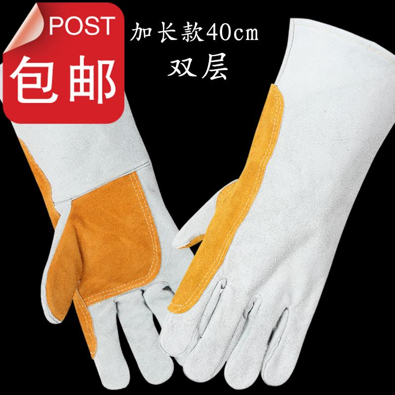 Thin hand machine repair n-leather wear-resistant baking tool splash proof fur gloves yellow mechanical reinforcement gloves labor