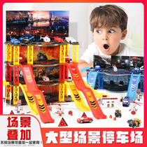 Small train track car toy set children parking puzzle 4-5 car racing runway boy 3-6 years old