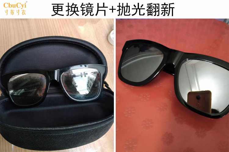 Repair, replace and repair Sunglasses big brand high grade polarizing lenses maintenance Sunglasses men and women color film mirrors