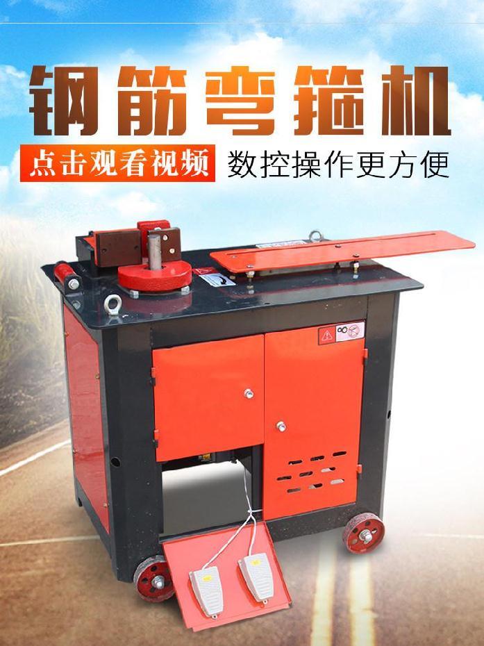 加工螺紋鋼鋼筋彎箍機數控螺紋鋼折彎機箍筋機彎排機手動自動彎曲
