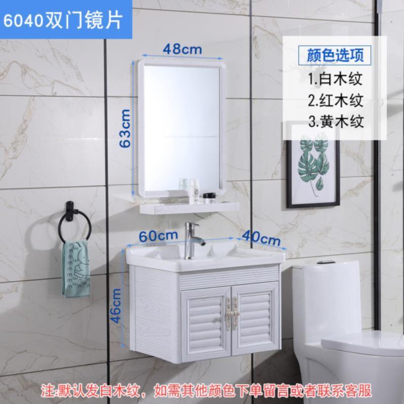 水池挂墙式墙上简约带镜子35浴室柜(非品牌)