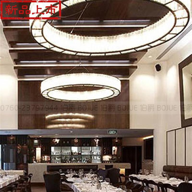 酒店水晶吊灯大厅圆形简约现代宴会厅会所沙盘售楼部f美式工程灯