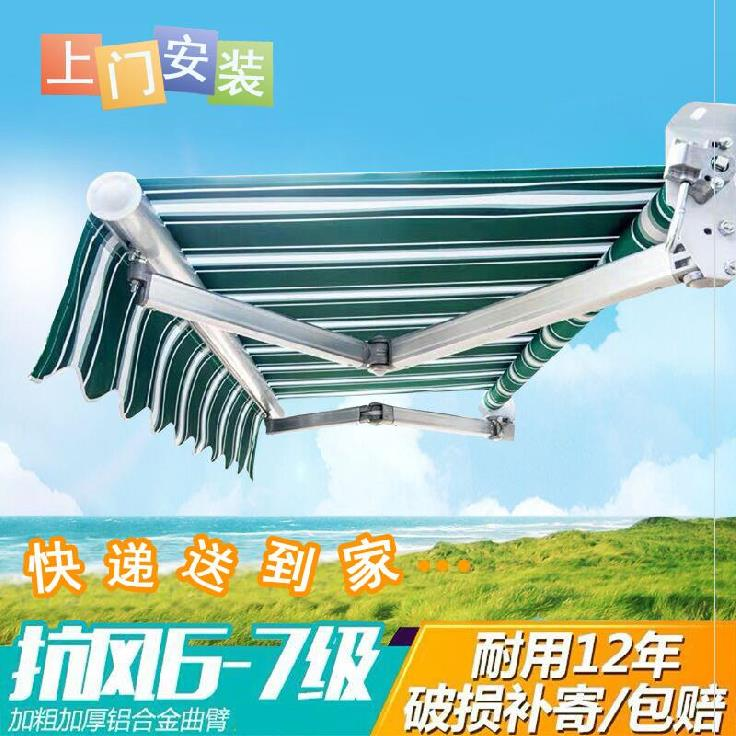 Manual awning for folding sun proof house in rural backyard