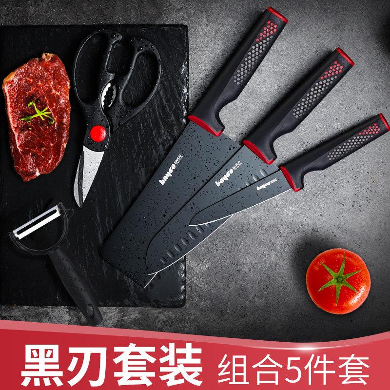 Наборы ножей для кухни Артикул 596500332522