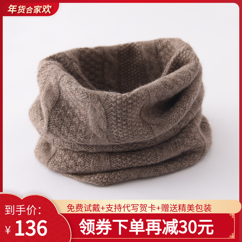 Autumn and winter cashmere head and neck cover mens and womens warm and thickened bib, false collar and neck protection wool scarf