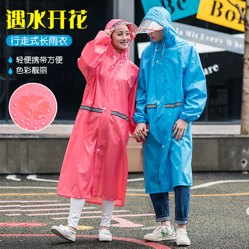 Long windbreaker raincoat for men and women adult hiking