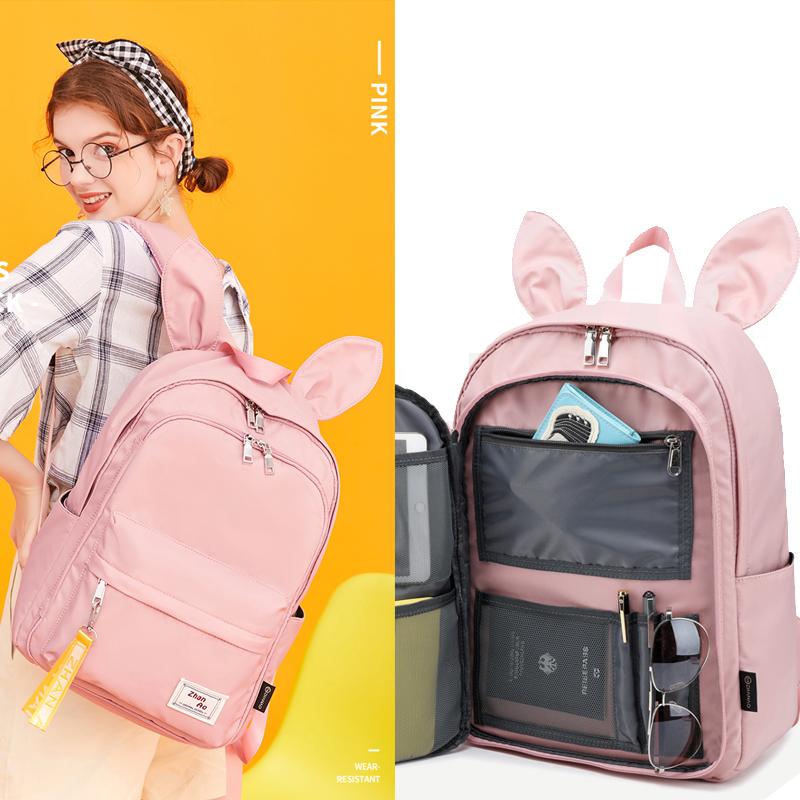 韩版可爱轻便少女双肩包女大容量初中学生书包小学生4-6年级背包