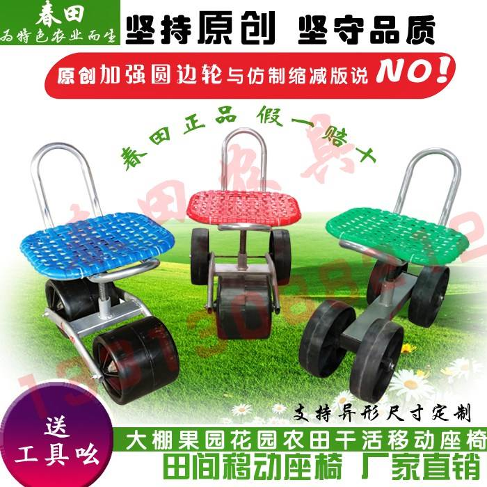 New greenhouse mobile lazy stool hand push lazy car strawberry picking tool car work chair hot sell