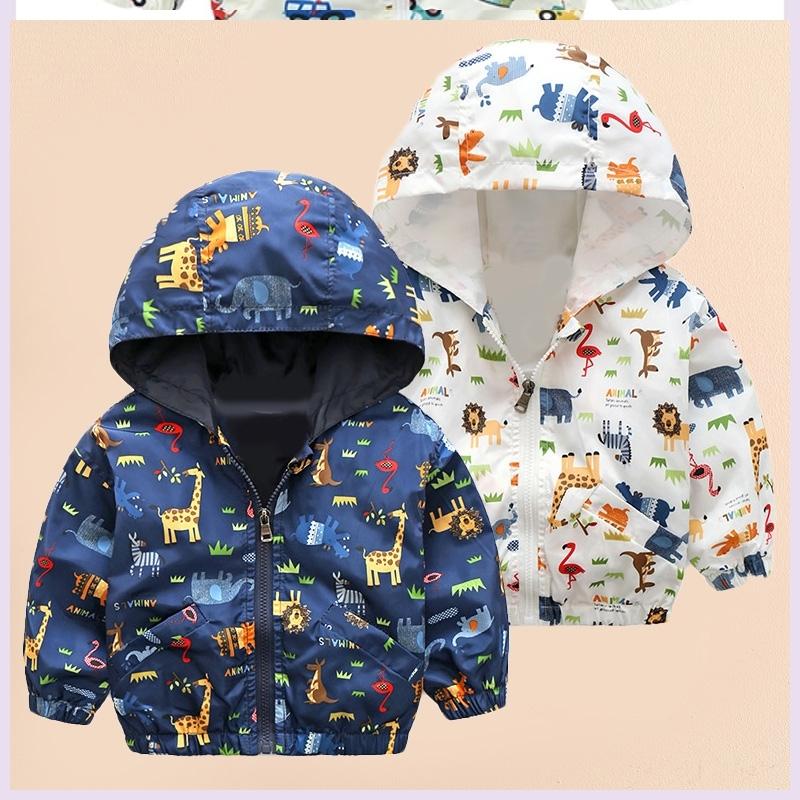 男童春秋外套男童装新款小班秋季开衫男孩宽松外衣2019年婴幼儿