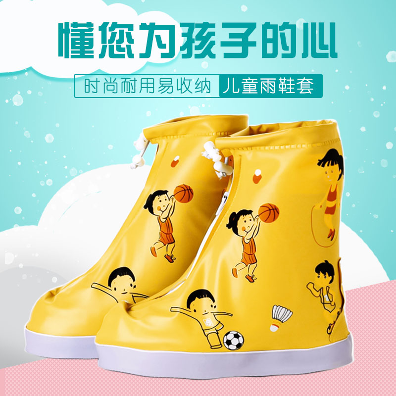 Boys and girls childrens waterproof shoe cover in rainy days thickened wear-resistant sole antiskid student kindergarten portable rainproof boot cover