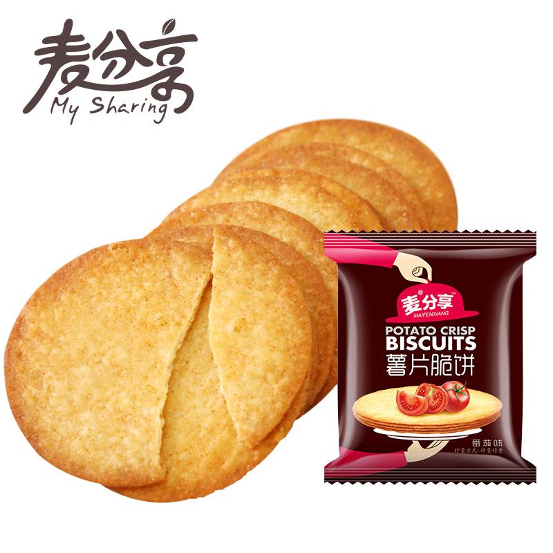 麦分享马铃薯薯脆饼干零食小吃办公室零食代餐福利500G散装称重