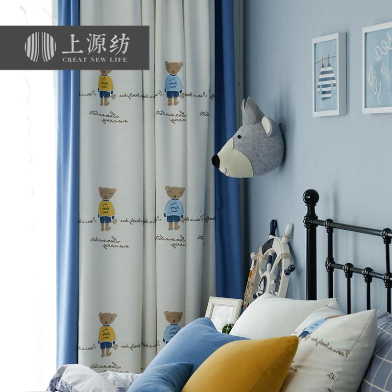 儿童窗帘男孩卧室窗帘美式卡通遮光帘窗纱窗帘 定制