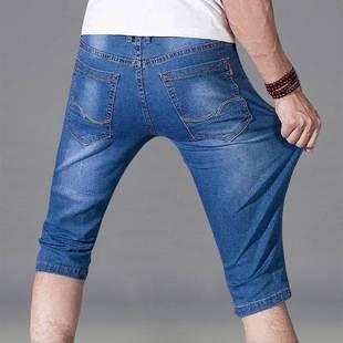 夏季薄款七分牛仔裤男修身弹力五分牛仔短裤男士宽松休闲火热畅销