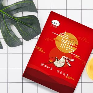 小乖总浓情中秋月饼礼盒桃山月饼礼盒8饼4味乳酪夹心月饼480g/盒
