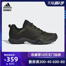 阿迪达斯adidas TERREX登山鞋新款男子运动户外徒步鞋BC0526