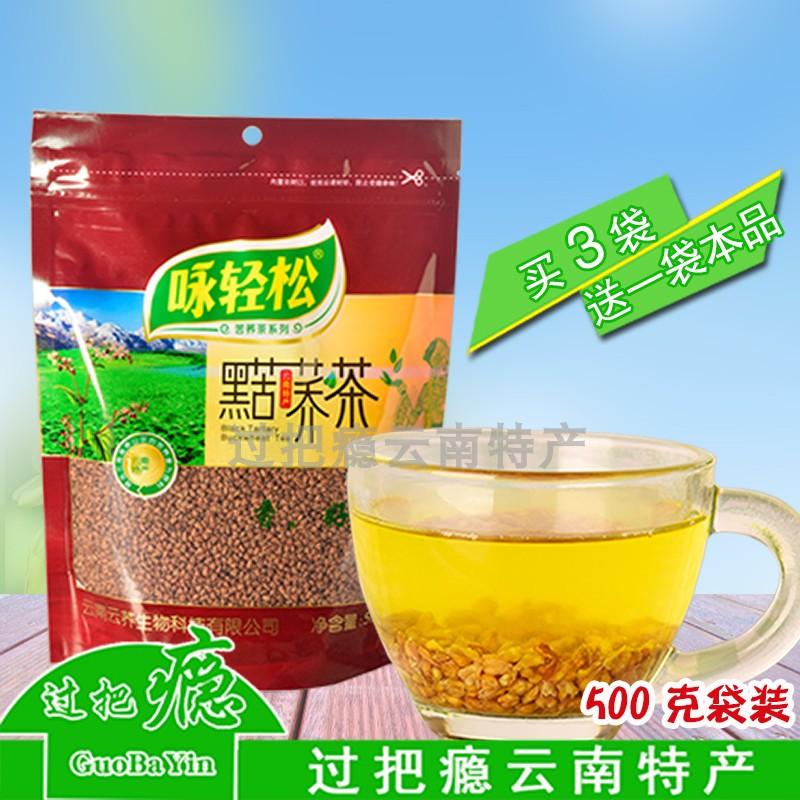 Травяной чай Артикул 600395721192
