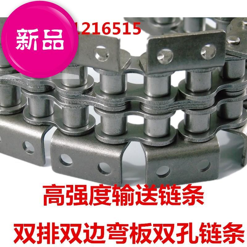 Роликовые цепи Артикул 599438267924
