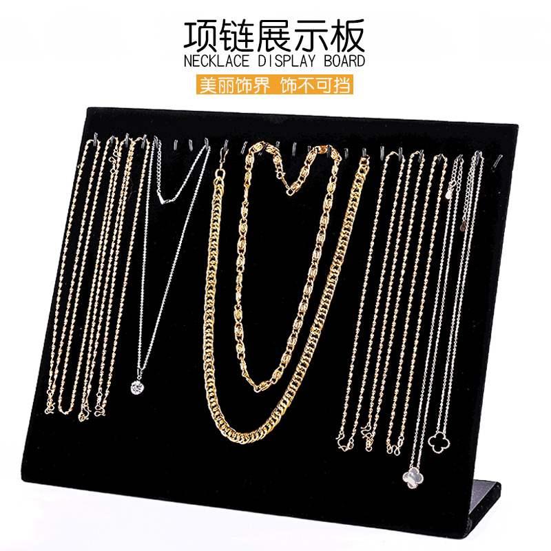 项链吊坠耳钉架耳环展示板首饰架珠宝柜台绒布陈列道具饰品展示架