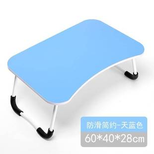 2019新款升级防滑床上小桌子可折叠笔记本电脑懒人坐桌学火热畅销